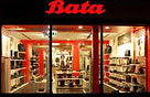 Bata on an expansion spree.